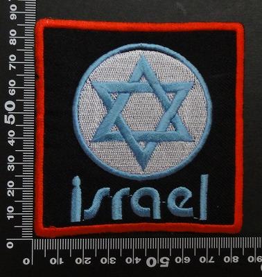 イスラエルState of Israel ワッペン パッチ 00485