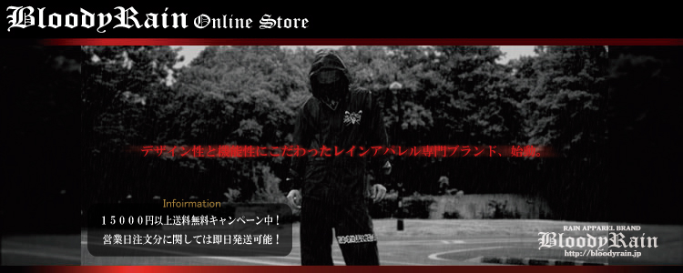 BloodyRain Online Store