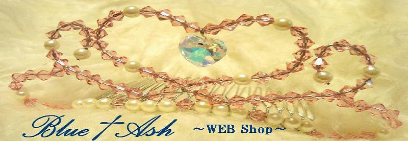 Blue†Ash Web Shop