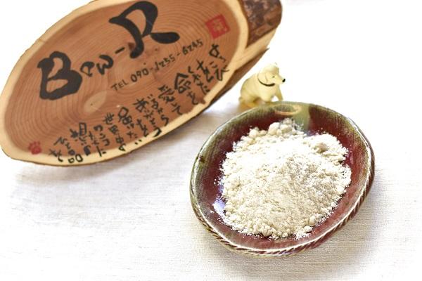 自然栽培米の煎り玄米粉