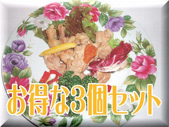 プリップリの歯ごたえがたまらない鶏セセリを柚子胡椒でさっぱり炒めました♪