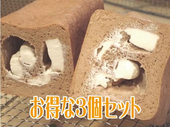 <p>お得な3本セット。</p><p>大人気の「低糖質ふすまパン」に、クリームチーズを加えたおかずパン。</p><p>ベースは「小麦ふすま」を使用した低糖質ふすまパン。濃厚なクリームチーズが小麦ふすまの独特な香りを和らげます。</p>