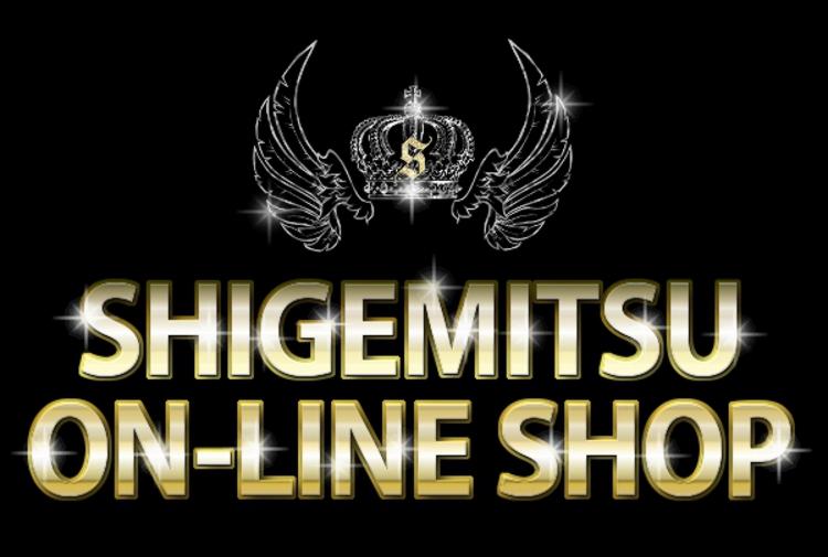 SHIGEMITSU ON-LINE SHOP