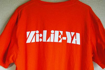Zi:LiE-YAのバックプリント付