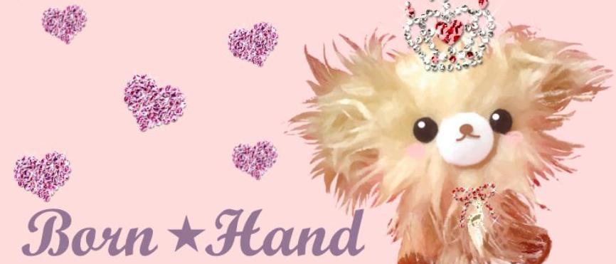 BORN*HAND