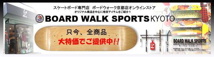 BOARD WALK SPORTS KYOTO