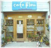 CAFE BLEU / OUR FAVOURITE SHOP