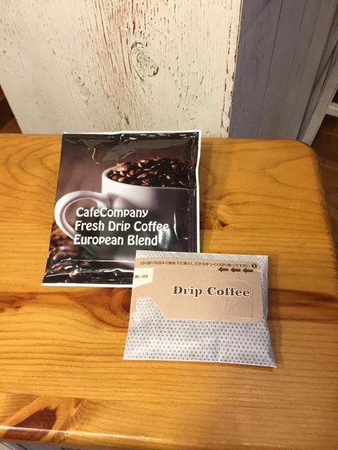 自家焙煎の本格ドリップコーヒー