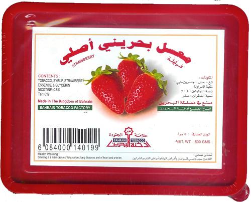 これは世界中でもっとも有名なフレーバーで、アラブでも大変親しまれています。このステキな香りを探し求めるる人々がたくさんいます。