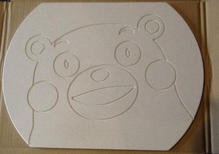 くまモンの笑顔を彫刻