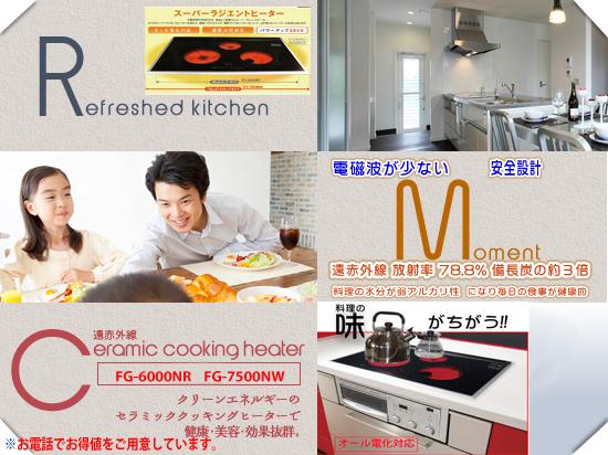 国内キッチン規格仕様ですので、例外を除き、ほとんどのキッチンに対応しています。