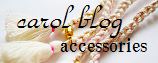carol アクセサリー製作と日々の日記ブログ