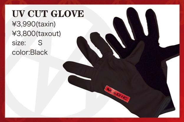 MAGIC マジック サーフグローブ 夏 UV 日焼け 対策 手袋