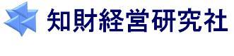 知財経営研究社