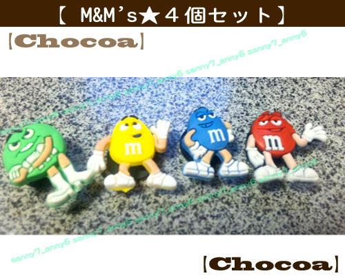 【Chocoa】-チョコア-  <b><font size=2><font color=red>※★ご予約注文も受付中です!!</b></font color=red>  M&M's-エムアンドエムズ-★ジビッツタイプチャーム!! 4個セット!!クロックスにも♪  可愛いエムズ・キャラが集合!!  カラフルで人気のチャームはお勧めです♪  ★人気商品・輸入商品!! ※ご注文数が多い場合は、海外へ発注致しますので少しお日にちがかかる場合がございますので、お問い合わせ下さい。