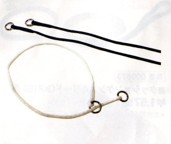 ※ドッグショーに最適!!  直径4mmの細くても丈夫なパラシュートのヒモを使用したシリー ズ、ナスカンには丈夫さで有名なドイツのハームスプリング社のナ スカンを使用。 ※太さ4mm×長さ60cm ※日本製