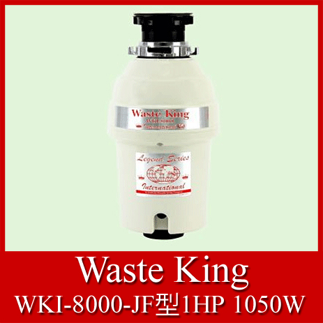 WKI-1001-JF型ディスポーザー
