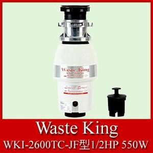 WKI-2600TC-JF