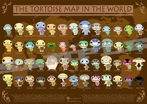 し〜の・トイの完全オリジナル亀のキャラクター52種類!の世界地図ポスター。