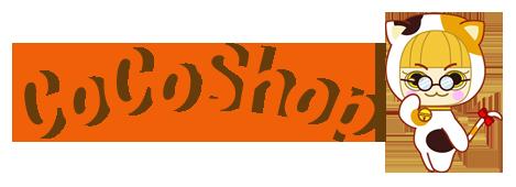 CoCoShop