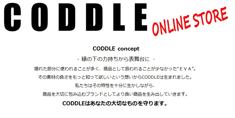 CODDLE ONLINE STORE