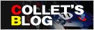 コレットのブログ
