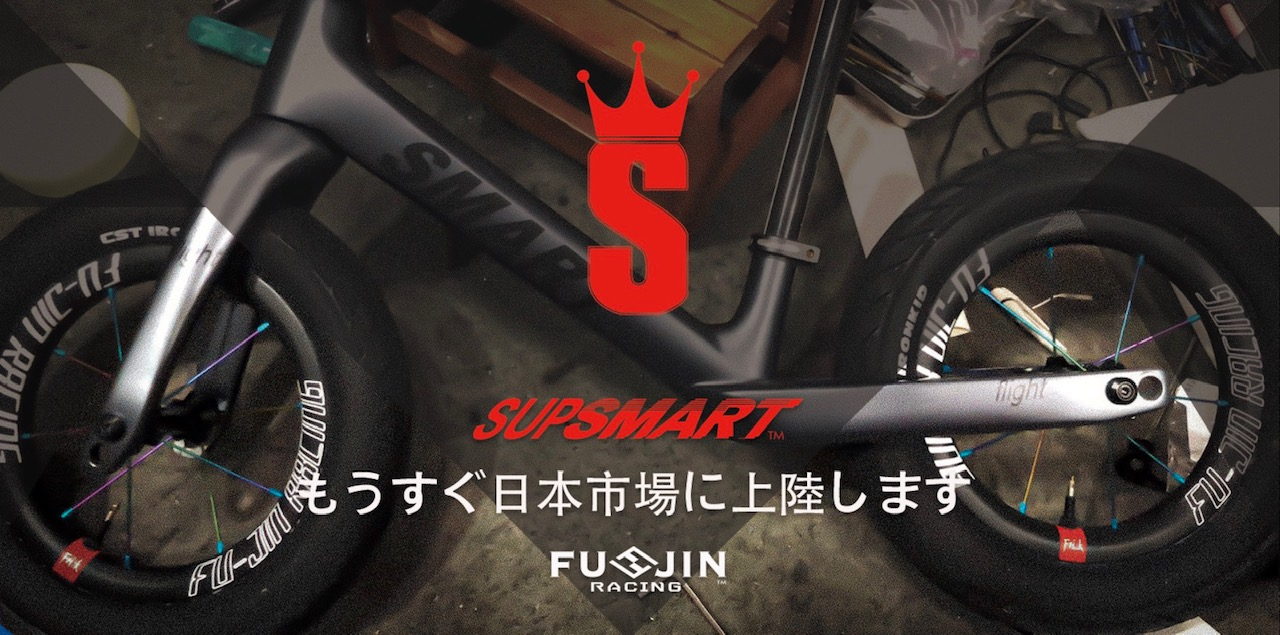 SMART×FU-JIN RACING