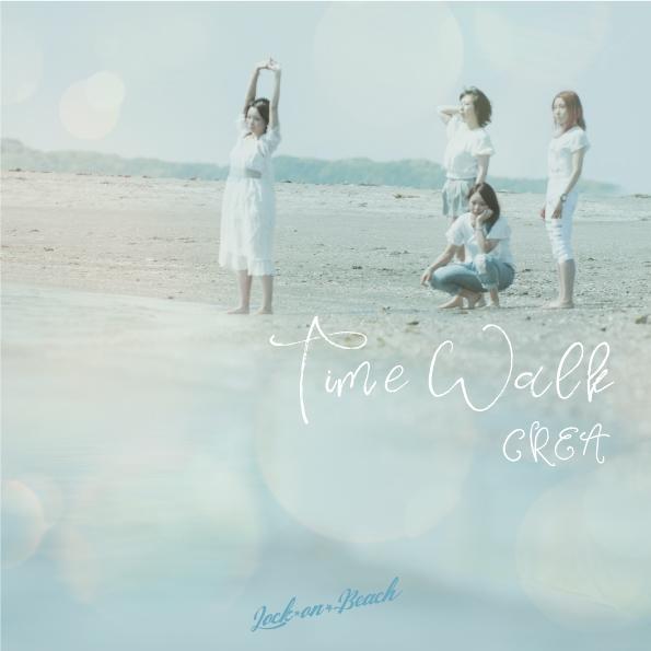 【Time Walk盤】
