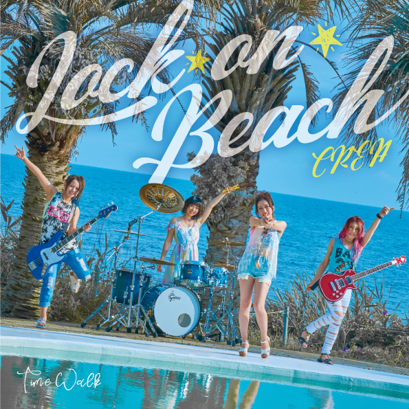 【LOCK☆ON☆BEACH盤】