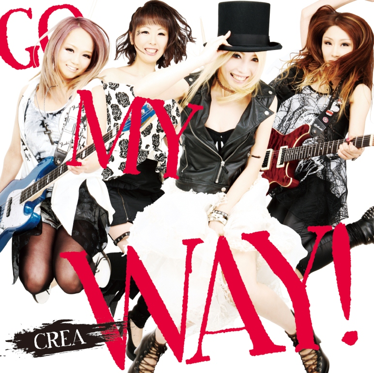 Single「GO MY WAY!」CD
