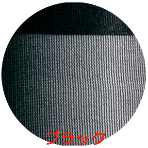 【ブライトブラック】¥1200