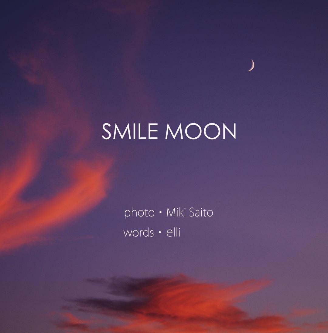 コード付き写真歌詞集「SMILE MOON」