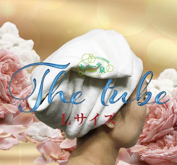 スクワラン配合タオル「セノーテ泉」が筒型のヘアドライタオルに。