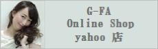 G-fa shop yaoo店