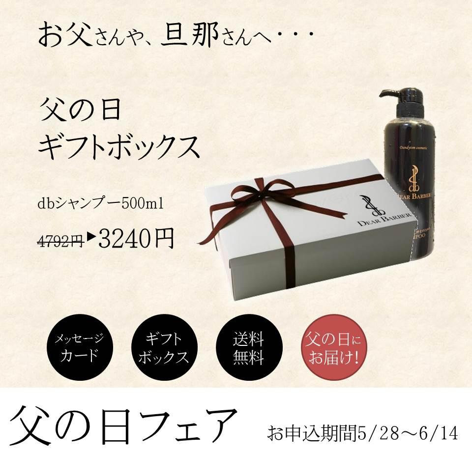 期間限定!特別価格!4792円▸3240円