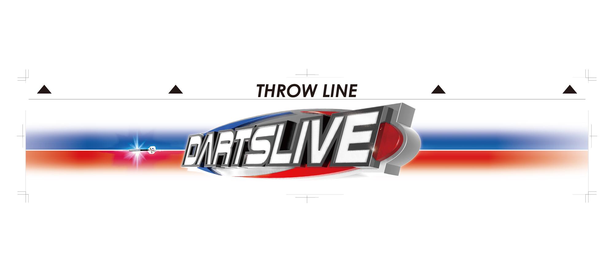 DARTSLIVE2 スローライン【白】