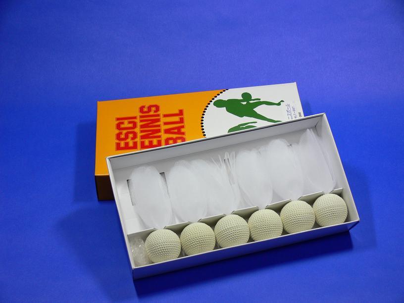 エスキーテニス ボール