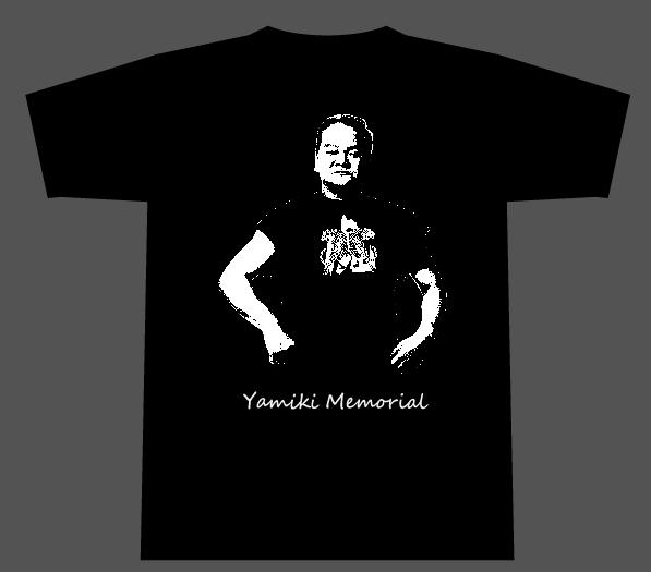 ヤミキメモリアルTシャツ表