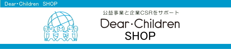 Dear・Children SHOP