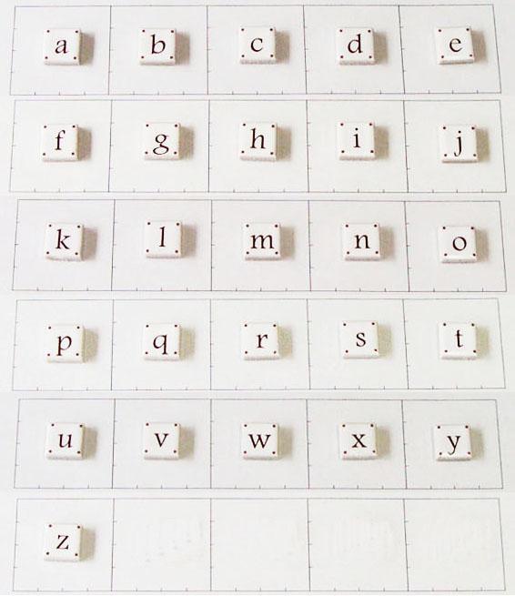 15mm角タイル アルファベット小文字