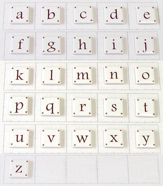 25mm角 アルファベット小文字