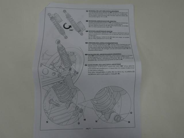 V7/V7Ⅱ.Racerに装着する時はゼッケンカバーの取り外しとリアサスペンスションの組み付け変更はすると装着可能です。