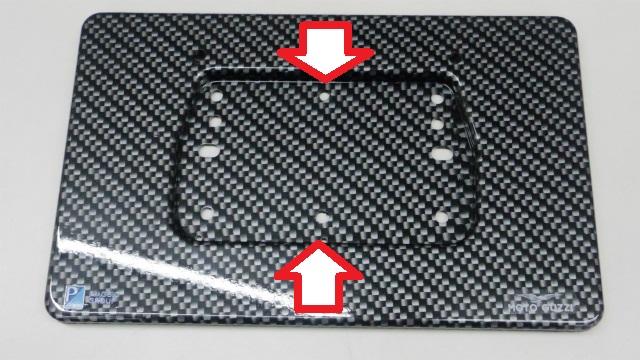 V85の場合矢印の個所に追加で穴開け加工を要します。