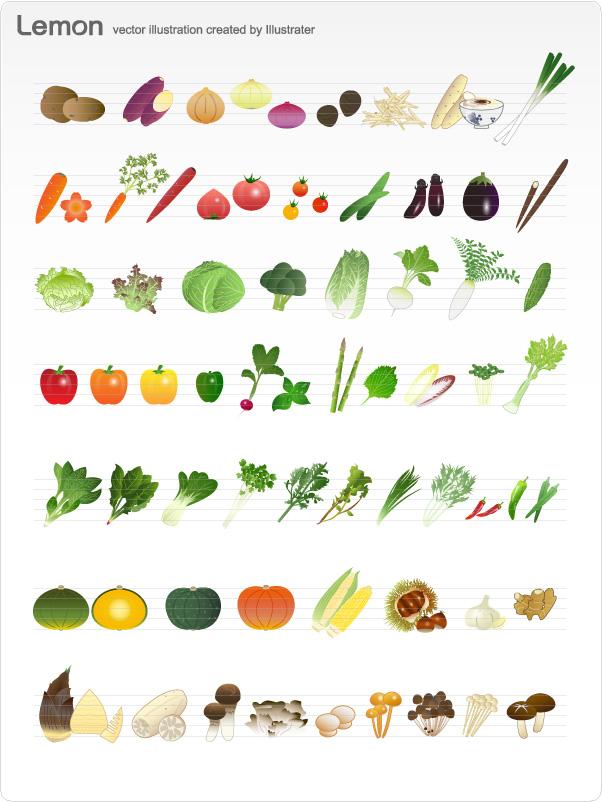"""野菜のイラスト □ファイル形式:【JPG PNG <a href=""""http://www.d-lemon.net/ca120/630/p-r-s/"""">■イラストレーター AI版はこちら</a>"""