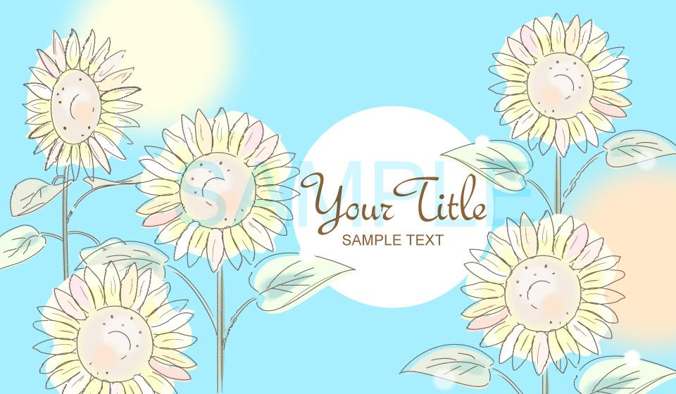 おしゃれな向日葵のイラスト ブルー  ■ファイル形式:【AI】 対象:Illustratorをお使いの方(9.0以上)