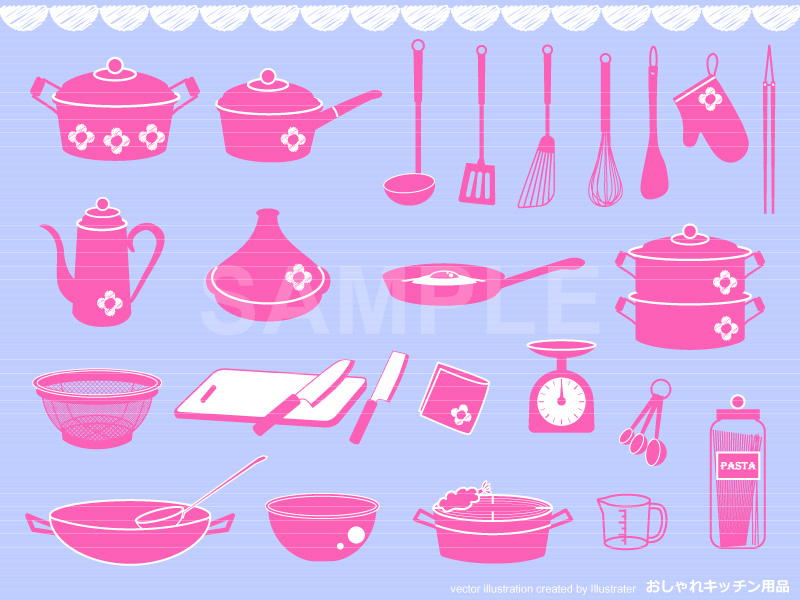 No1033 キッチン用品 イラスト ... : 学習素材 : すべての講義
