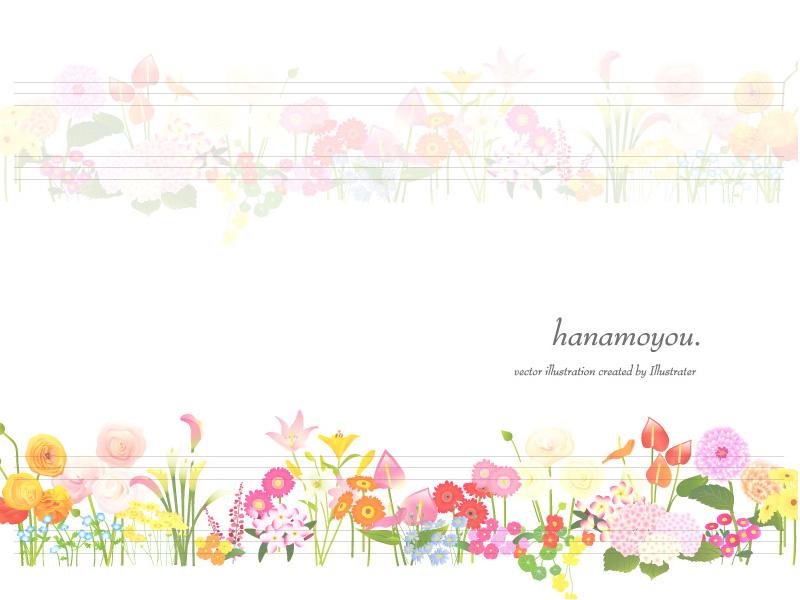 No.767 おしゃれな花のイラスト ... : キッズ学習ゲーム : すべての講義