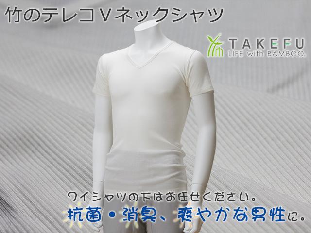 <font color=olive size=2><b>ワイシャツの下は、お任せ下さい!!<br /><br />抗菌・消臭・爽やかな男性に☆</b></font><br /><br /><br />テレコとは、ごく細い畝(うね)のあるニット編みの生地です。<br />とてもよく伸縮するので、軽やかで爽やかな肌当たり。<br />特に汗ばむ季節にキモチイイのです。<br /><br />