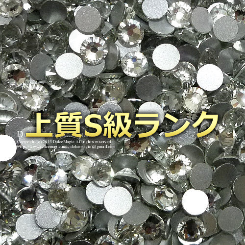 ★中国S級ランクss30ガラスストーン業務用★