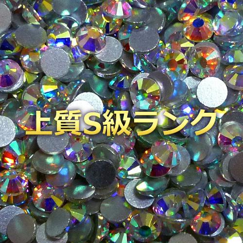 ★中国S級ガラスストーンAB/ss20業務用★